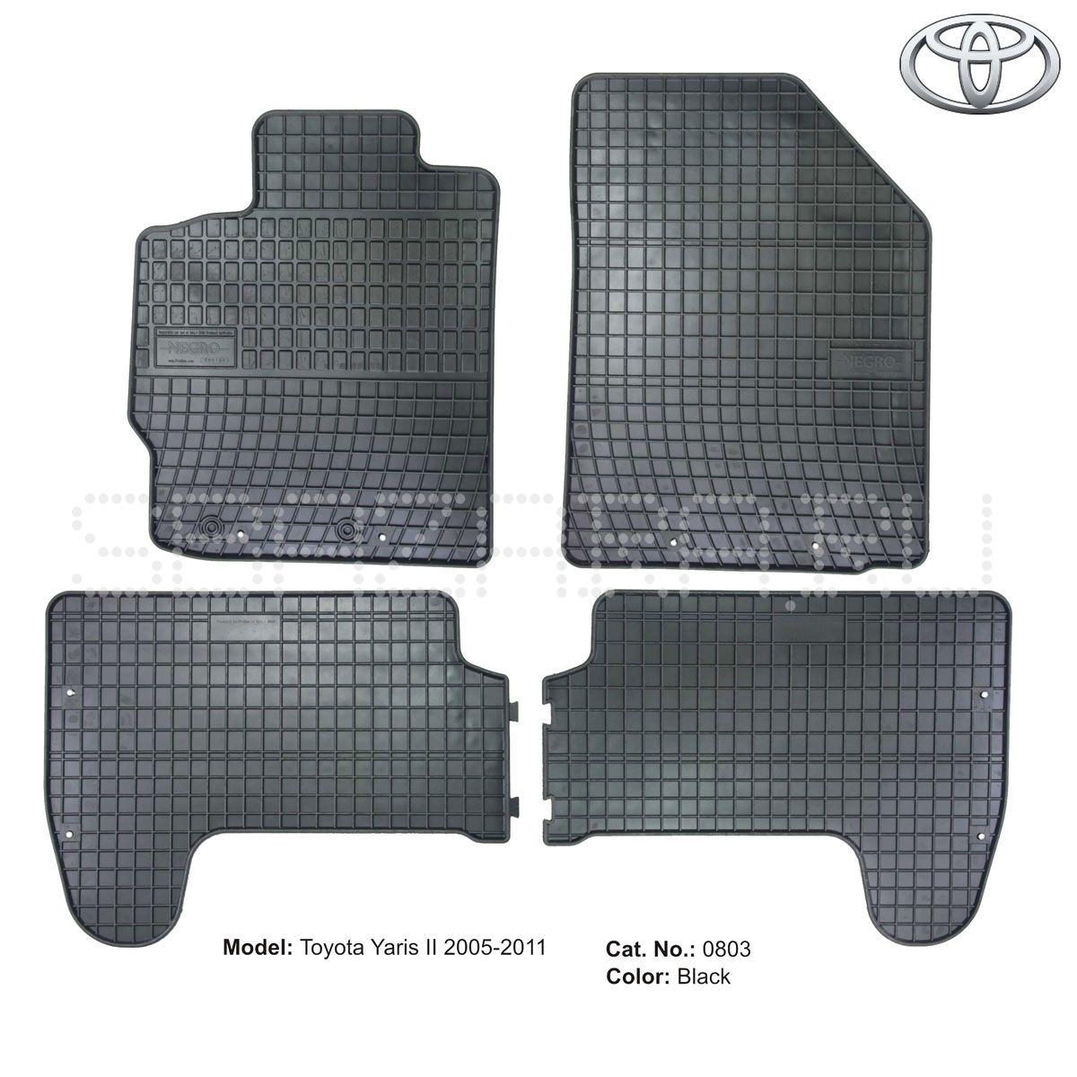 коврик в багажник Toyota Yaris #11